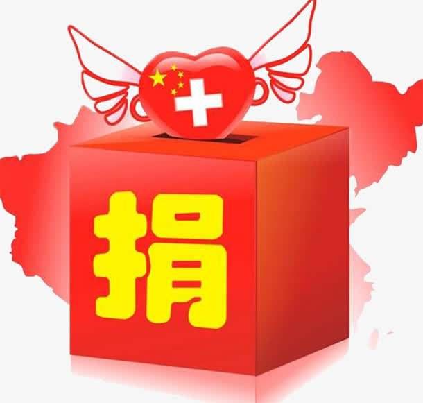 瀚源捐款10万援助地震灾区