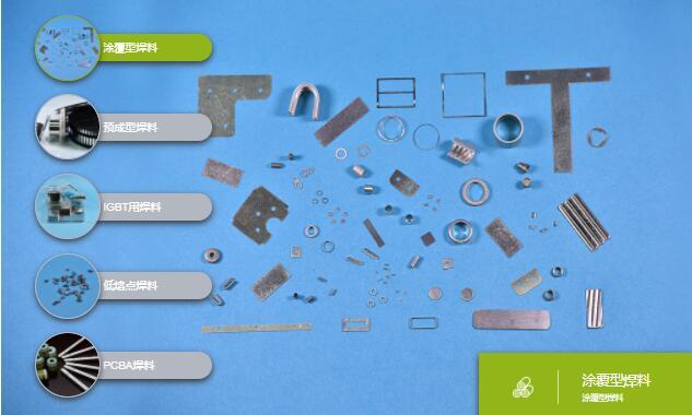 哪些措施有助于提升密封焊接的性能