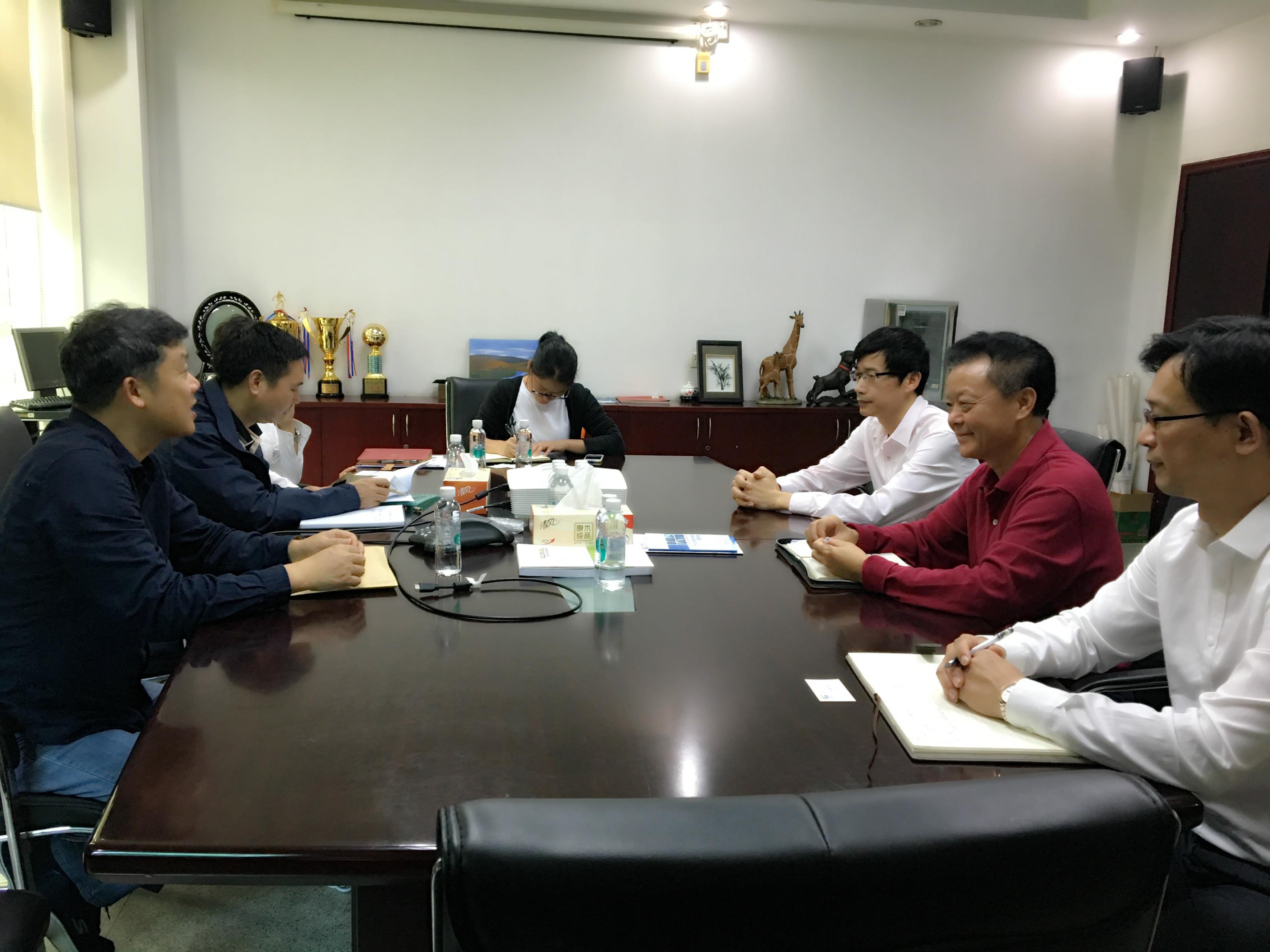 简讯:广州开发区建设局到我司调研