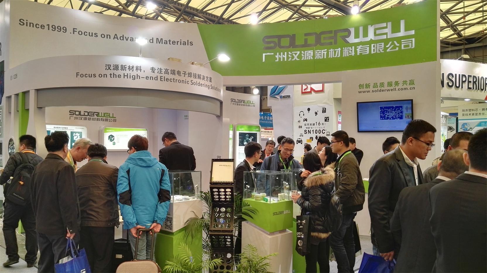 汉源携精密预成型焊料产品再度亮相2016慕尼黑上海展