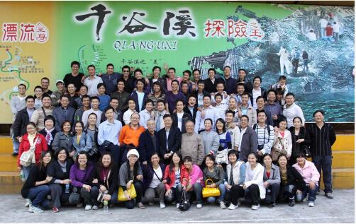 2009清远集体游